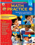 Math Practice Worksheets