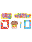 Birthdays Bulletin Board Set