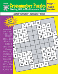 Crossnumber Puzzle Books